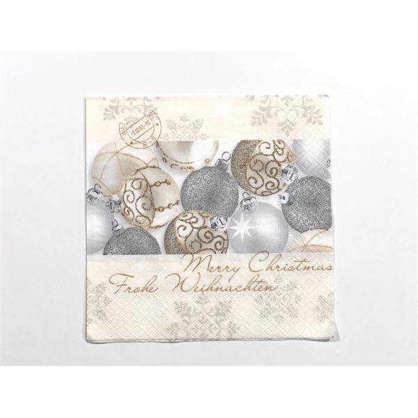 Silver shiny balls 33x33cm (1 unidad) - 4037698016606