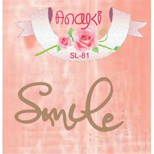 Silueta smile 12cm - SL-81